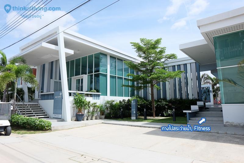 facility วิลล่า โนว่า (9 of 26)