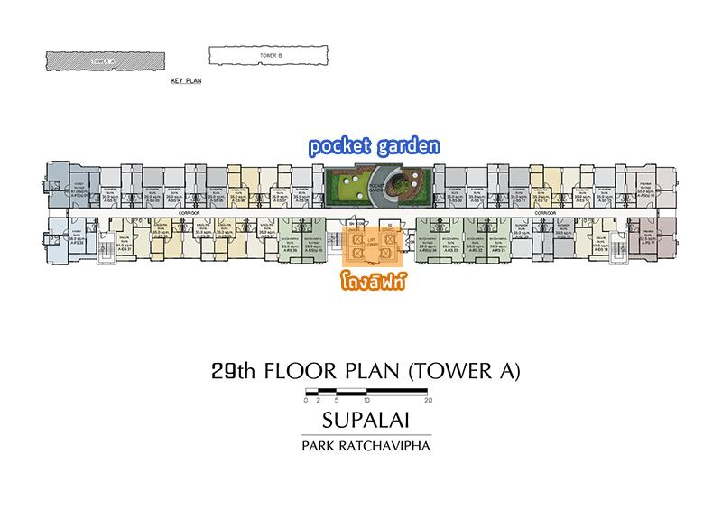 29th FLOOR PLAN (TOWER A)