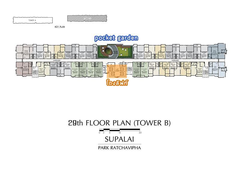 29th FLOOR PLAN (TOWER B)