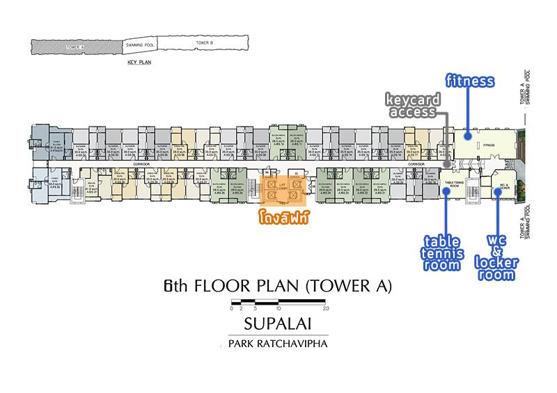 6th FLOOR PLAN (TOWER A)
