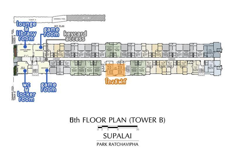 6th FLOOR PLAN (TOWER B)