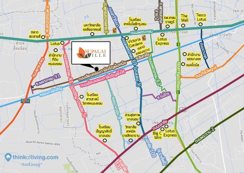 Map สถานที่สำคัญ ศุภาลัย วิลล์