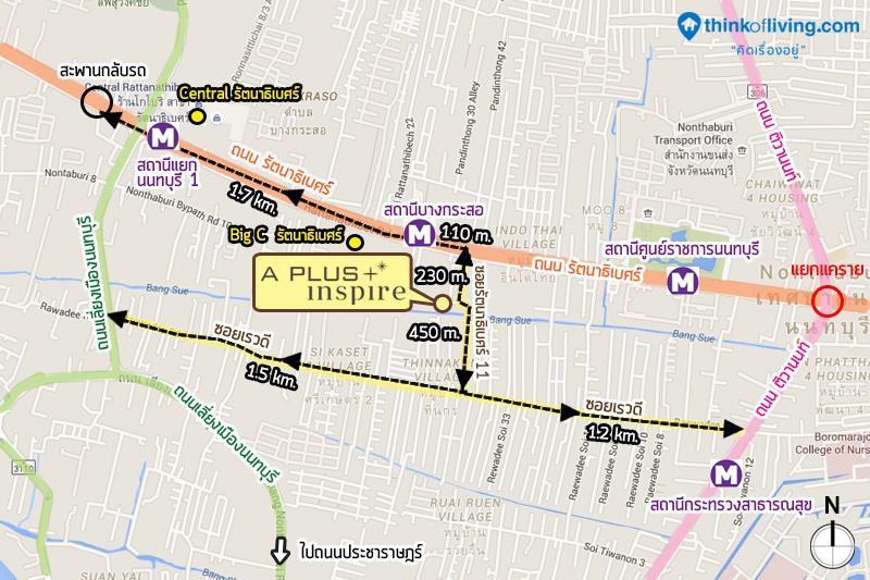 Map road1a_ APlus