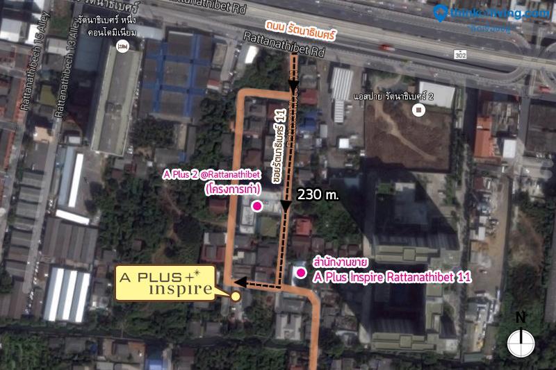 Map road2_ APlus
