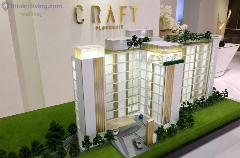 craft-proj-171