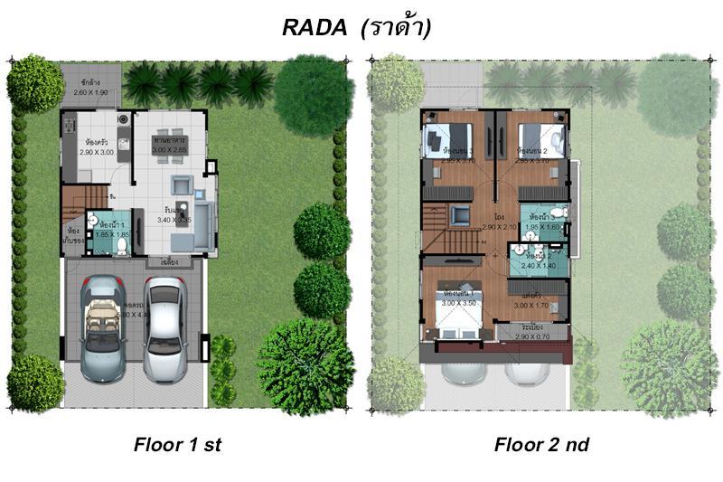 plan_rada