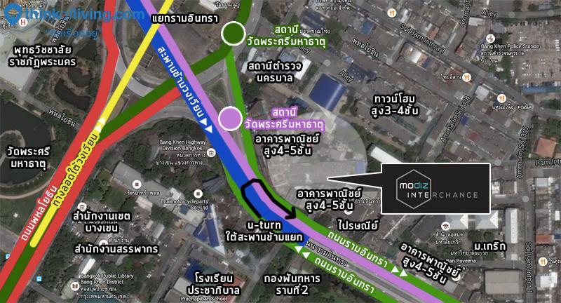 surrounding modiz interchange