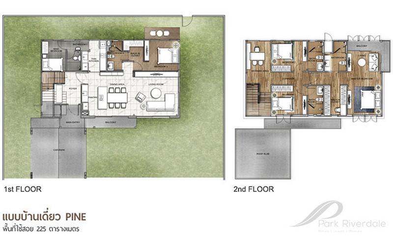 plan_home_2
