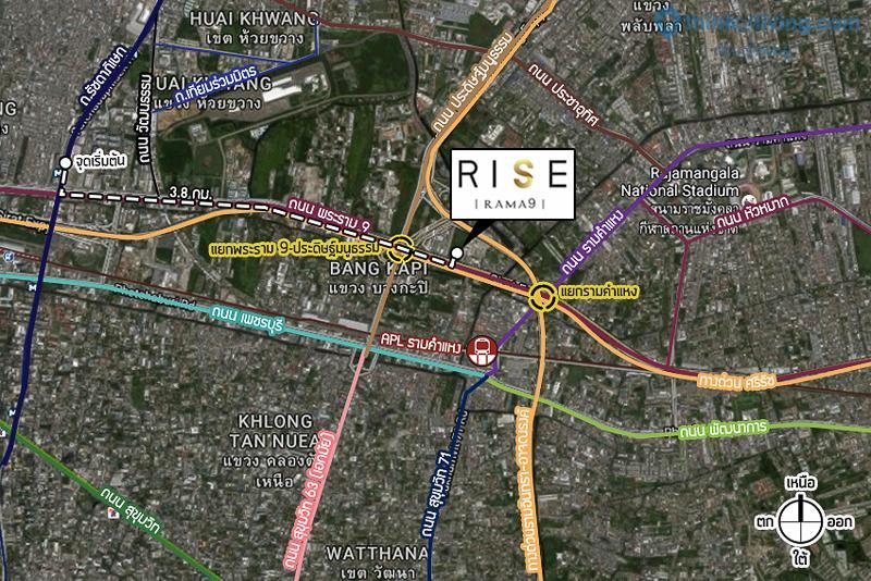 การเดินทาง-2-Rise-Rama-9-1-of-1 copy
