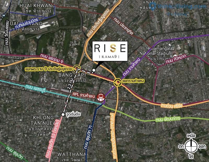 แผนที่การเดินทาง-Rise-Rama-9-1-of-2 copy