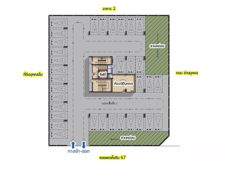 parc-residence-presentationplan