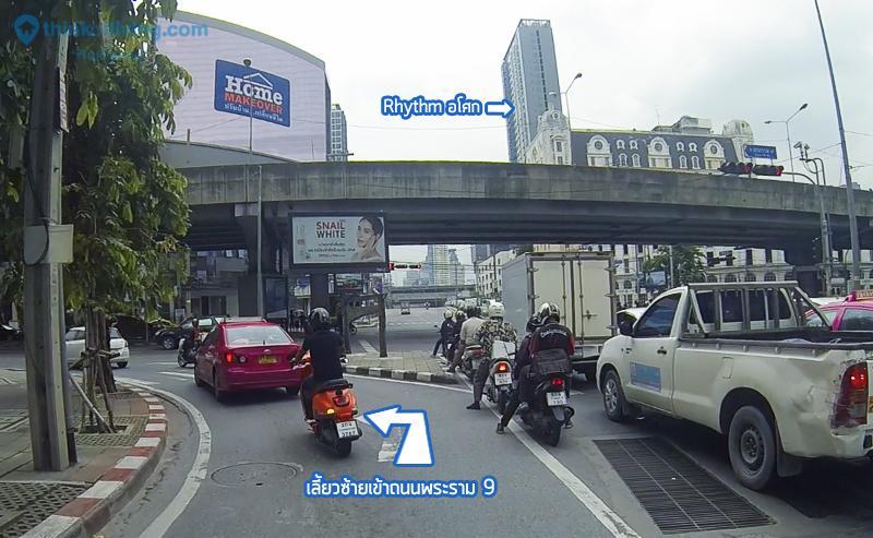 Route รัชดา (3 of 32)
