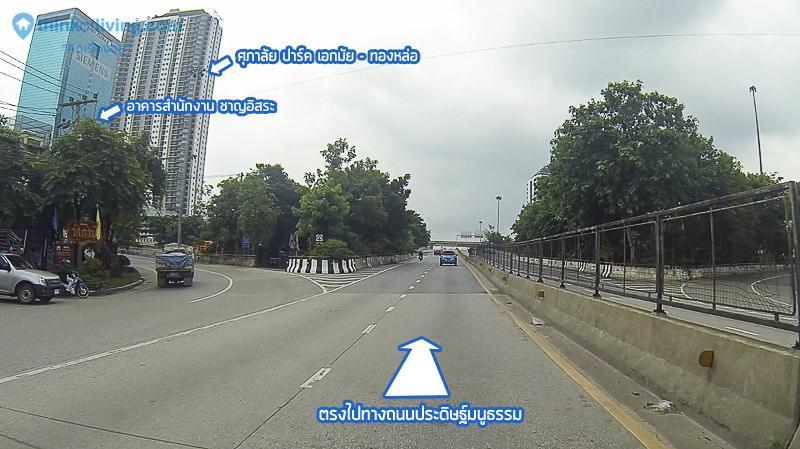 Route เอกมัย LR (3 of 14)