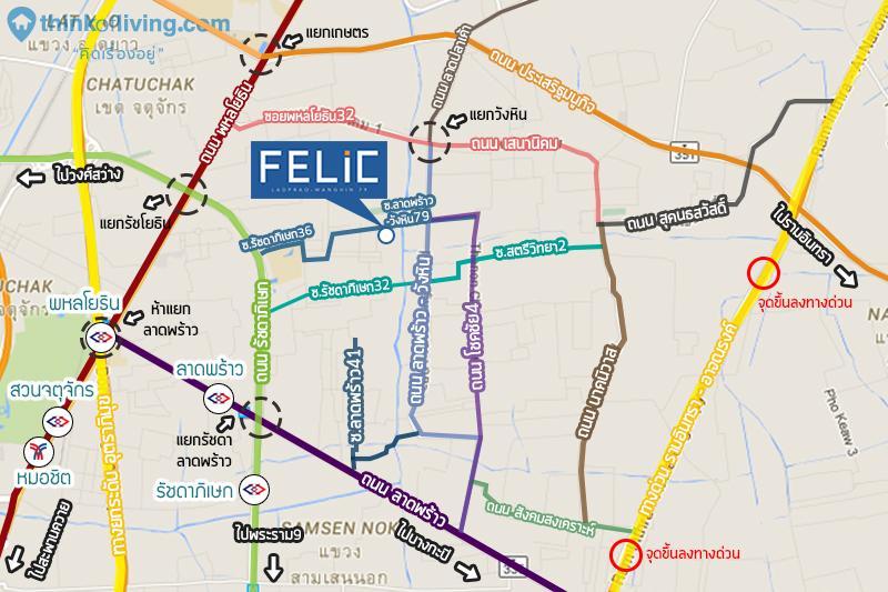 Felic_แผนที่ภาพรวม