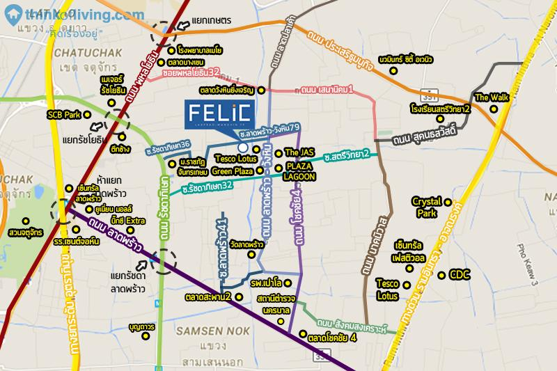 Felic_แผนที่สถานที่