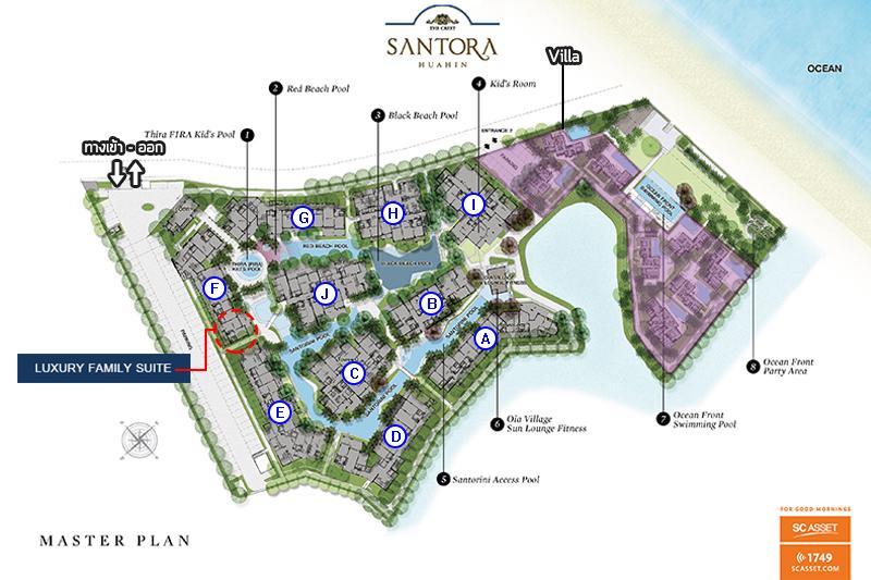 The crest santora_Master plan