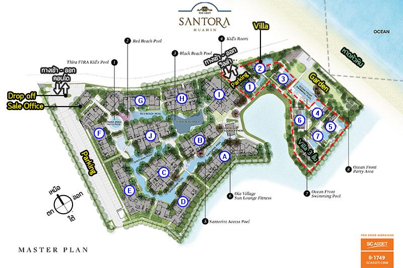 The crest santora_Master plan_FA2