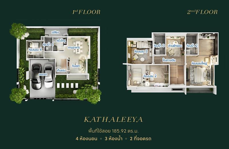 the-city-2-kathareeya-1