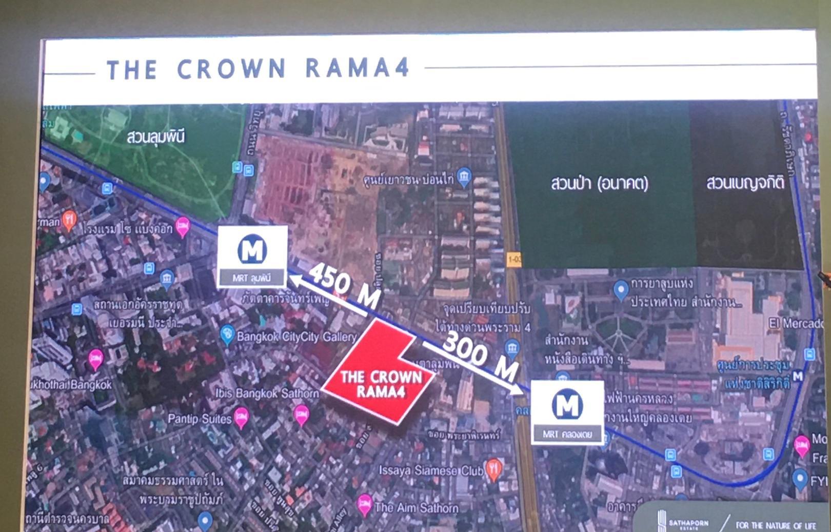 The Crown RAMA 4