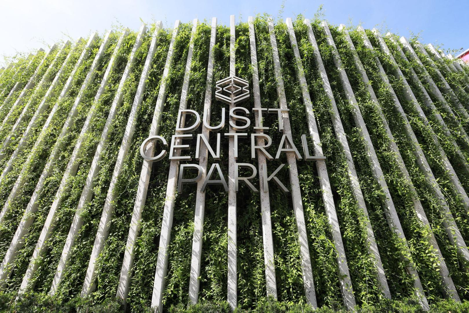 Dusit Central Park