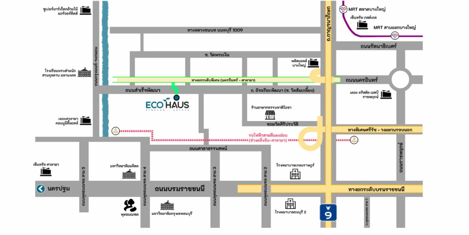 Eco HAUS ปิ่นเกล้า-ศาลายา
