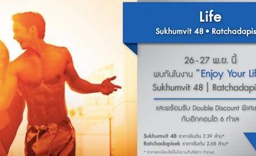Life สุขุมวิท 48 คอนโดใหม่จาก AP เปิดตัว 26-27 พ.ย. นี้