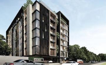 Socio Reference สุขุมวิท 61 คอนโด 8 ชั้น ใกล้ Park Lane BTS เอกมัย [รีวิวฉบับที่ 123]