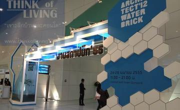 รายงานสดจากงานสถาปนิก' 55 บูธ SCG Living Showcase 2012