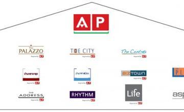 AP เตรียมเปิดอีก 10 โครงการ ก่อนสิ้นปี 2012 เล็งเป้า 20,000 ล้าน