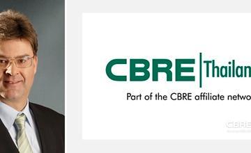 CBRE เผยตลาดอสังหาริมทรัพย์ไทยยังคงผูกขาดโดยนักลงทุนในประเทศ