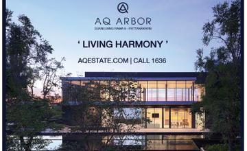 """เอคิว เอสเตท เปิดตัวโปรเจคบ้านเดี่ยวล่าสุด  """"เอคิว อาร์เบอร์ (AQ ARBOR) สวนหลวง ร.9 – พัฒนาการ"""""""