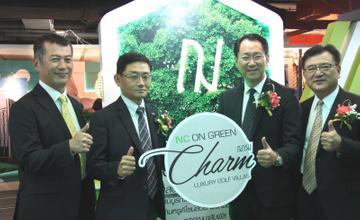 เอ็น.ซี.เฮ้าส์ซิ่ง ผนึกแบรนด์ดัง Panasonic ยกระดับความปลอดภัยโครงการบ้าน NC On Green