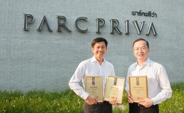 โครงการพาร์คพรีว่า คว้าสามรางวัลใหญ่ Asia Pacific Property Awards 2016 – 2017