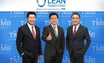 "TMB ผนึก SCG เปิดหลักสูตร ""Lean Supply Chain by TMB"" [PR News]"