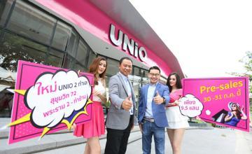 อนันดาฯ ส่งโปร 6 ต่อในงาน Pre-sales UNIO 2 โครงการใหม่