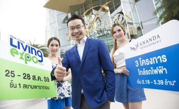 อนันดาฯ ส่ง 3 คอนโดฯพร้อมอยู่ พร้อมโอน ร่วมงาน Think Of Living Expo 2016
