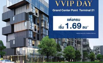 Rise rama 9 condo เปิดจองลูกค้า VVIP วันที่ 27 พ.ย. นี้ที่โรงเเรม Grand center point Terminal 21