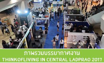 ภาพรวมบรรยากาศงาน Thinkofliving in Central Ladprao 2017