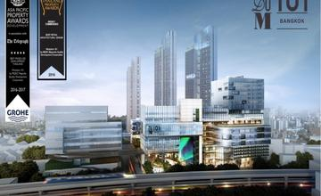 MQDC ร่วมกับ กระทรวงพลังงานและสถาบันอาคารสีเขียว ร่วมงานสัมมนาวิชาการ เพื่อนำเสนอแนวคิดเมืองต้นแบบอัจฉริยะ