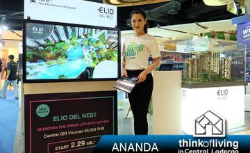พบกับ ANANDA WOW! ONE PRICE ราคาเดียวจัดให้หนักมาก เฉพาะในงาน ThinkofLiving in Central Ladprao เท่านั้น