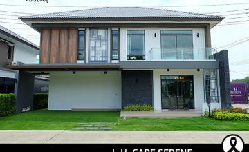 H. Cape Serene บางนา-สุขาภิบาล 2 บ้านเดี่ยวบนถนนสุขาภิบาล 2 ใกล้วงแหวนรอบนอกฝั่งตะวันออก จาก บริษัท แฮปปี้แลนด์ จำกัด [รีวิวฉบับที่ 1419]