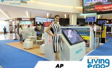 AP นำทัพ Aspire ใกล้รถไฟฟ้า 3 โครงการมาจัดโปรโมชั่นพิเศษในงาน Think of Living Expo 2017 เท่านั้น