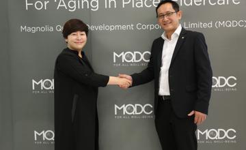 Aspen Corporation โครงการอสังหาริมทรัพย์เพื่อผู้สูงวัย โดย MQDC