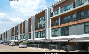 ARDEN พัฒนาการ Urban Town Home 3.5 ชั้น ในซอยพัฒนาการ 20 จาก อนันดา [รีวิวฉบับที่ 1464]