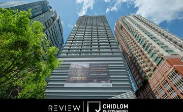 พาชมตึกเสร็จ Q ชิดลม-เพชรบุรี คอนโดแนว Futuristic ออกแบบโดย Atom Design(A49) จาก Ananda Development [รีวิวฉบับที่ 1610]