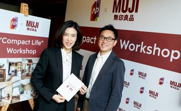 AP Thailand ดึง Muji Thailand ร่วมจัด Workshop [PR News]
