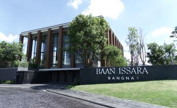 บ้านอิสสระ บางนา พาชมบ้านเดี่ยว Super Luxury จาก Charn Issara