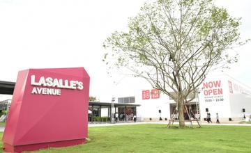 Asset World Retailรุกทำเลทองรีเทลย่านบางนาพร้อมเปิดตัว 'ลาซาล อเวนิว' คอมมูนิตี้มอลล์แนวใหม่ตอบโจทย์ทุกกลุ่มไลฟ์สไตล์ 24 ก.ค.นี้