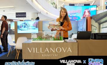 Villanova เขาใหญ่ ยกบ้านและคอนโดมาพร้อมกับโปรโมชั่นพิเศษมาร่วมงาน