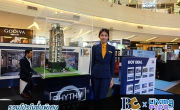 Bangkok Citismart มาพร้อมกับคอนโดใจกลางเมือง รับโปรโมชั่นและส่วนลดพิเศษ